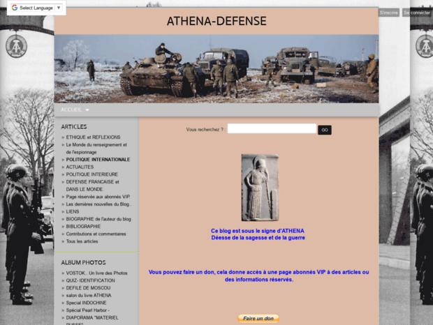 ATHENA-DEFENSE . Athena-vostok.com