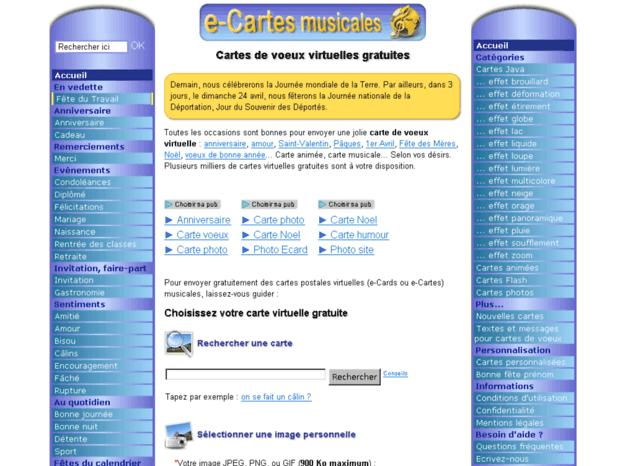 CARTE VIRTUELLE CARTES DE REMERCIEMENTS GRATUITE   Carte